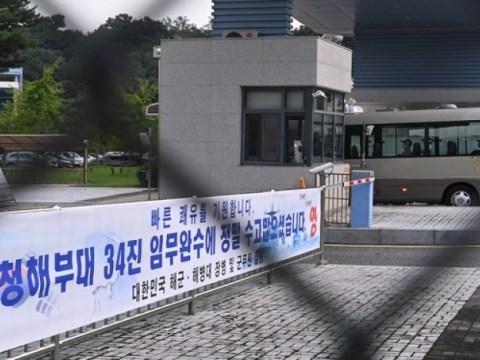 Semua 272 anggota Unit Cheonghae disembuhkan dan dipulangkan.