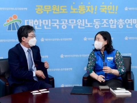 Yoo Seung-min mengunjungi KCTU dengan 'reformasi pensiun'