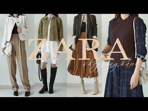 2021 Zara Fall New Howl🍂/Autumn mood!!  Autumn daily look~/ZARA/zara haul/blazer/knit best/dress/2021 FW new product recommended item/fashion howl