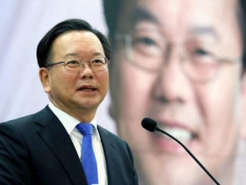 [Breaking News] Pesan Perdana Menteri Kim kepada publik melawan virus Corona besok