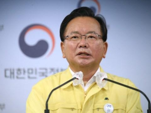 """Perdana Menteri Kim """"Tanggapan tegas terhadap pertemuan ilegal pada Hari Pembebasan…  Menahan diri dari pertemuan dan bergerak selama liburan """"(Sangbo)"""