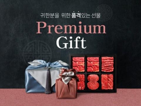 [PILIHAN Harian (13 Agustus)] Lotte On, E-Mart, Coupang, SPC, dll.