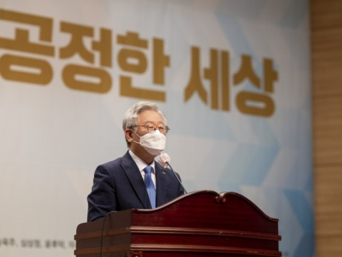 """[Breaking News] Jae-myung Lee """"Saya akan memberi semua penduduk Gyeonggi-do penghasilan dasar bencana"""""""