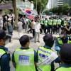 Partai Revolusioner Nasional, 'Acara Hari Pembebasan' di daerah Jongno…  1 ditangkap dalam bentrokan polisi
