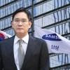 [Jongwoo Lee's Insight] Masa depan Samsung Electronics yang melampaui 10 besar perusahaan IT Jepang
