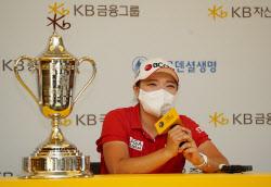 [포토]Hana Jang 'Musim kejuaraan saya telah tiba'