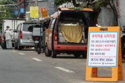 [포토] Pelari 2 jam diperbolehkan di jalan sekitar selama 10 hari untuk merevitalisasi pasar tradisional