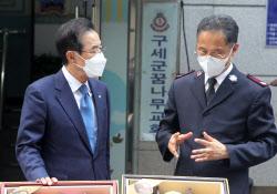 [포토] Lee Seong-hee, presiden Asosiasi Pertanian, mengunjungi Pusat Kesejahteraan Salvation Army Seoul