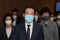 [포토]'Chung Sye-kyun, yang mengundurkan diri di tengah pemilihan presiden'