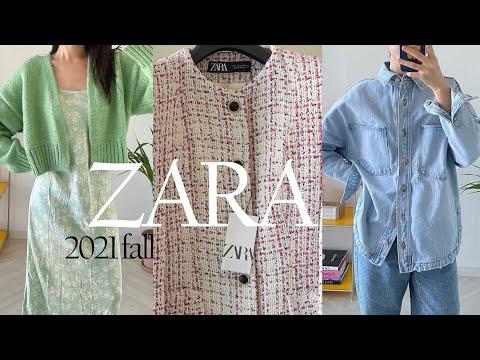 Примерила ZARA Zara Fall 2021 года |  Zara осень новинка