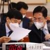 [ภาพ] Lee Seong-yoon หัวหน้าอัยการสำนักงานอัยการสูงสุดของกรุงโซล – Shim Woo-jeong หัวหน้าอัยการเขตตะวันออกของกรุงโซล