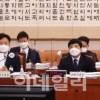 [ภาพ] คณะกรรมการตุลาการ สำนักงานอัยการสูงสุดกรุงโซล – สำนักงานอัยการสูงสุดซูวอน ฯลฯ