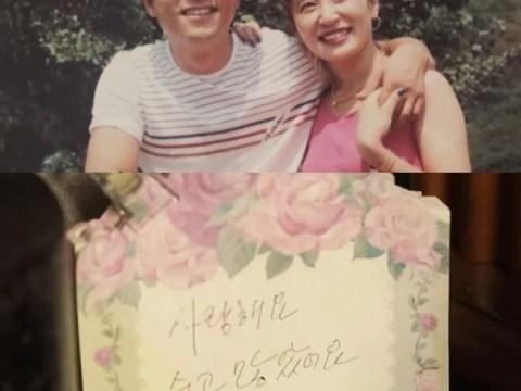 """""""I love you, you work hard, sleep in peace"""" 'Last Memo' ditinggalkan oleh mendiang aktor Kim Ja-ok"""