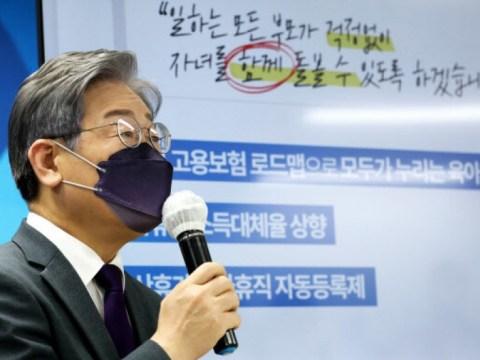Jae-myung Lee, kali ini dikritik karena 'Penembakan mukbang Hari Api Icheon'