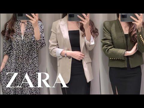 【ZARAハウル]ザラ秋身上ファッションハウル🍁あらかじめ会っは7つの育っ身上秋のコーディネート、スッポンワンピース、スッポンジャケット、ZARA Try-on Haul、ファッションハウル、秋服推薦、秋のファッション