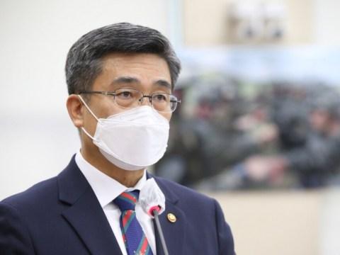 Menteri Seo Wook memanggil panglima tentara, angkatan laut dan angkatan udara untuk membahas reformasi hukum militer