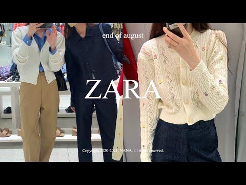 Zara autumn new.  ZARA 2021 Fall Fashion Howl.  Sister Shopping Howl.  Cody recommended.  ZARA fashion haul