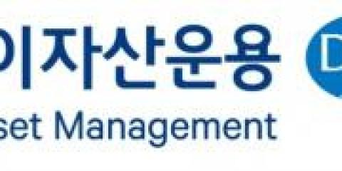 """DGB Asset Management mengubah namanya menjadi 'High Asset Management'… """"Penguatan Daya Saing Ritel"""""""