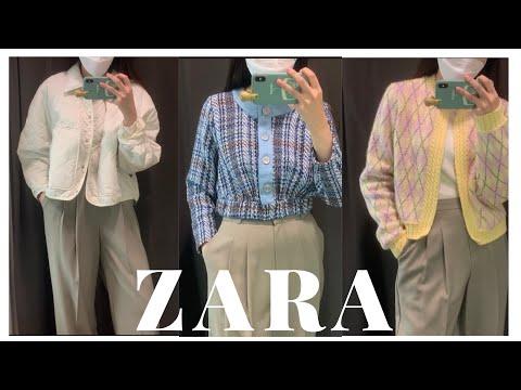 Try on Zara's new outfit |  Zara Autumn New |  zara |  Zara outerwear, skirts, dresses, cardigans |  vlog |