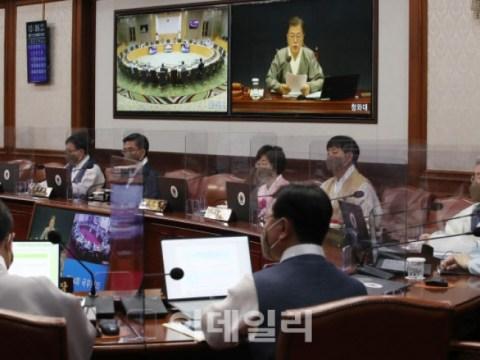 [ภาพ] การประชุมคณะรัฐมนตรีชุดฮันบก