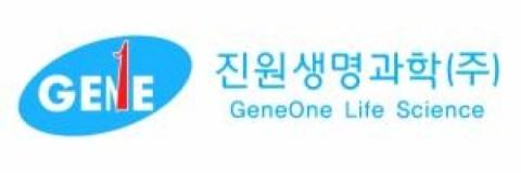Jinwon Life Sciences mengajukan paten yang ditingkatkan untuk 'Gene-Derm', perangkat inokulasi intradermal yang digunakan untuk vaksinasi COVID-19