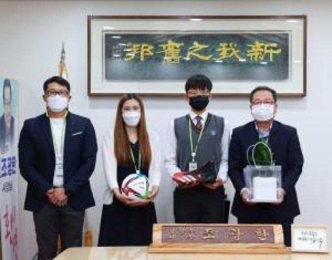 Orang tua dari pemain yang mengalami kecelakaan, terima kasih kepada Walikota Jo Gwang-han