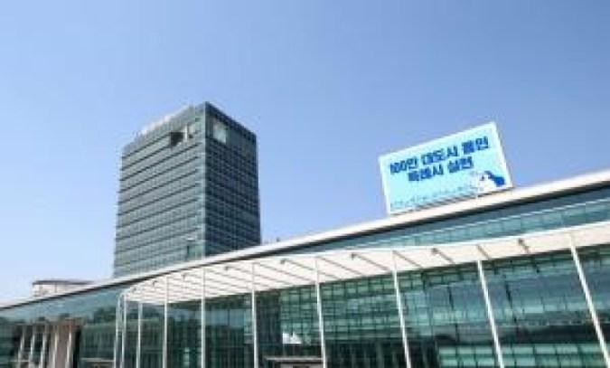 Kota Yongin, 71 pekerjaan lokal…  300 peserta