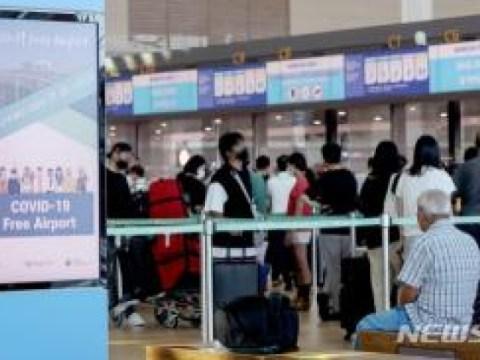 Bepergian 'Greumdeul' bahkan di Corona…  Penggunaan kartu di luar negeri 31,7%↑