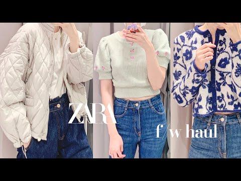 ZARA fw Zara's new howl / 🌹 Warm and cozy autumn/winter daily look 🌹 / Cute knit, cardigan, padding & pants, American casual look / ZARA haul Zara Howl