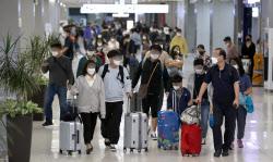 [포토] สนามบินแออัดในวันสุดท้ายของวันหยุดวันฮันกึล