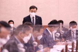 [포토] ผู้อำนวยการกรมป่าไม้เกาหลี Choi Byeong-am รายงานการทำงานต่อผู้ตรวจการแห่งชาติ